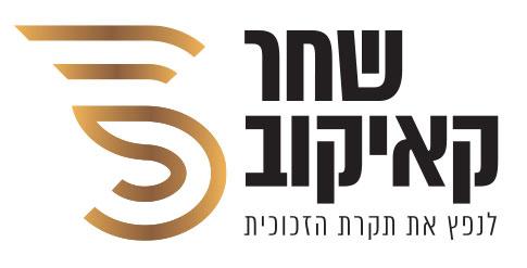 לוגו-שחר